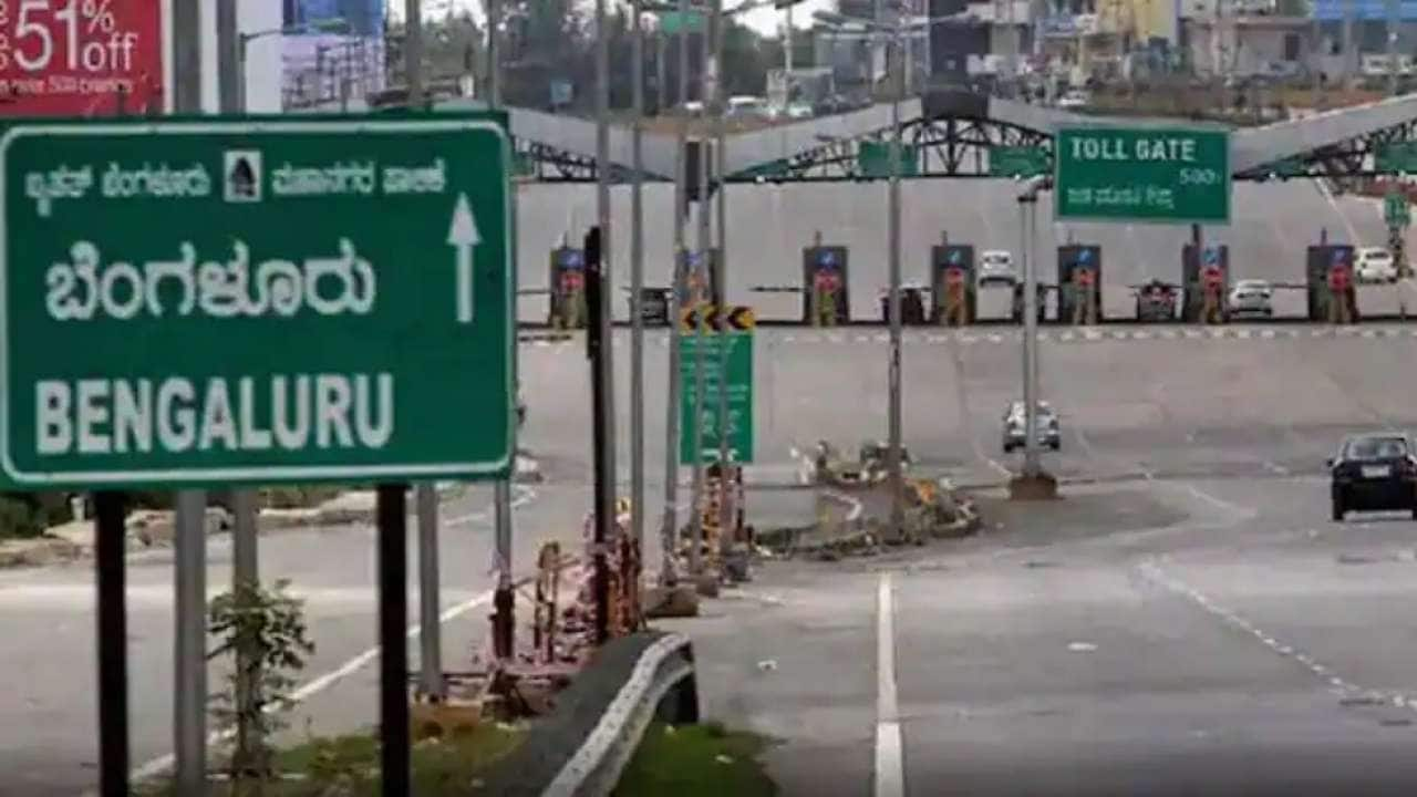 Karnataka Lockdown Guidelines Revised, Movement of Private Vehicles STRICTLY Prohibited   List of New Curbs Here